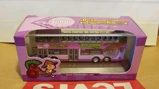 新巴 NWFB 1:76 H1 人力車 巴士模型
