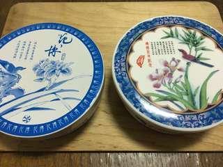 🚚 花博 陶瓷 紀念盤碗(兩入一組)