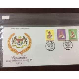 First Day Cover 1989- Malaysia Installation of Sultan Azlan Shah #613