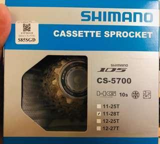 Shimano Cassette Sprocket 11-28T