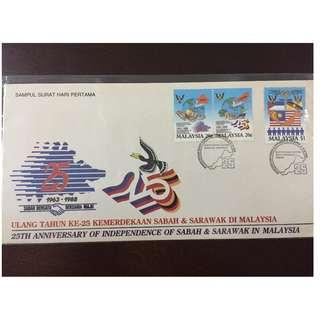 First Day Cover 1988- 25th Anniversary of Independence #594