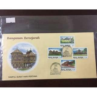 First Day Cover 1986- Malaysia Historical Buildings #581