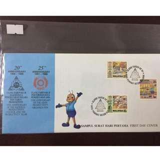 First Day Cover- Malaysia 25th Anniversary of the Asian Productivity Organization #580
