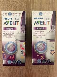 🚚 BN Avent Milk Bottle (1 for $13, 2 for $25)
