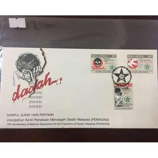 First Day Cover 1986- 10th Anniv. of PEMADAM #564