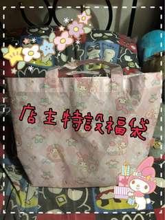 [新春福袋]My Melody店主特設福袋 (內有少十件精品) 美樂蒂 sanrio
