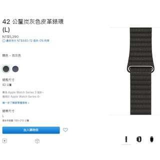 🚚 [近全新]Apple Watch 原廠42mm 炭黑灰色 皮革 錶環 錶帶