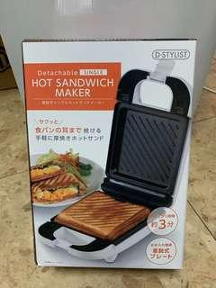 🚚 Detachable Single Hot Sandwich Maker