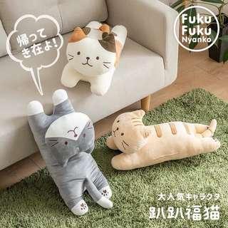 🚚 日本貓咪抱枕靠墊,毛絨卡通,可愛趴趴貓。沙發,睡覺,抱枕,生日禮物,女友。