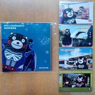 MTR 港鐵 x Kumamoto 紀念車票 (連封套)