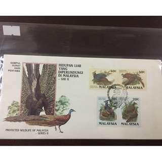 First Day Cover 1986- Protected Wildlife Of Malaysia 2nd Series #532