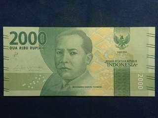 Uang Indonesia Angka Cantik 345678