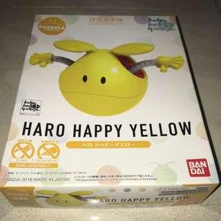機動戰士GUNDAM 1/144 HARO HAPPY YELLOW
