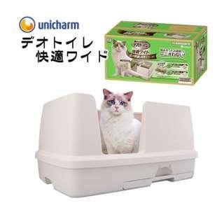 Unicharm UCTL1024 特大型抗菌消臭貓砂盤套裝