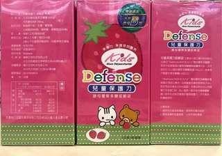 ✴正港公司貨✴兒童保護力 草莓/橘子 口味咀嚼錠 80錠裝