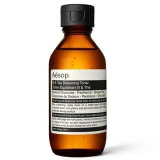 Assortment of 5 Aesop Cosmetics for $10