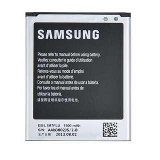 Samsung Galaxy S3 S III Mini Original OEM Battery - Non-Retail Packaging - Black