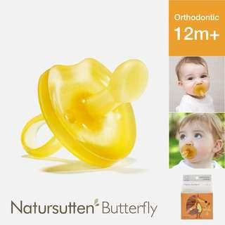 Natursutten Butterfly Orthodontic Natural Pacifier, L (12 Months Up) — Italy Ergonomic Eco Friendly For Baby Babies Infant Newborn Toddler Rubber Latex Non-Toxic Plastic Free Safe Ventilated Teat Shield Binky Dummy Soother Teether Puting Kuning 扁头 天然橡胶 奶嘴