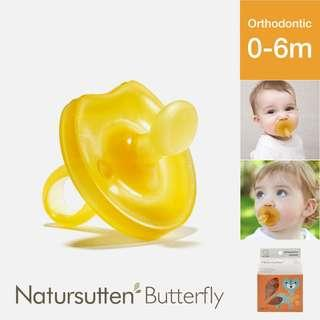 Natursutten Butterfly Orthodontic Natural Pacifier, S (0-6 Months) — Italy Ergonomic Eco Friendly For Baby Babies Infant Newborn Toddler Rubber Non-Toxic Plastic Free Safe Ventilated Teat Shield Binky Dummy Soother Teether Puting Kuning 扁头 天然橡胶 安抚奶嘴