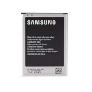 Battery - EB595675LA For Samsung Galaxy Note 2 - Non-Retail Packaging - Silver