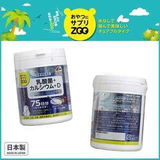 <包智能櫃> 日本製 UNIMAT RIKEN ZOO 咀嚼片 膠原蛋白+透明質酸+胎盤素150粒 - 桃子口味 672908