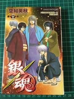 全新 銀魂第66卷(東立出版)