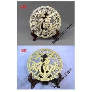 【五福臨門A/B | 五福鼠】圓牌黃銅雕*魚龜 獅象鶴 風鈴鐘 生肖...更多,請查詢*風水雕塑工藝