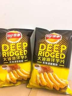 {Ready Stock}台湾进口Lay's乐事大波浪洋芋片