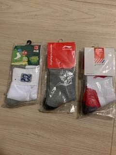 🚚 Sports socks ( li ning )