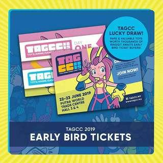 [INFO] TAGCC Early Bird Tickets + Free Lanyard @ Oh! Gatcha / 25C Art & Hobbies