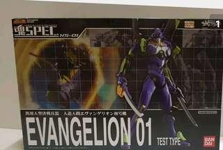 2007 Bandai EVA 01 MISB Action Figure new