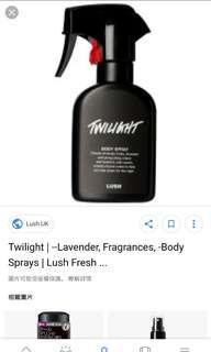 🚚 徵 lush twilight 噴霧