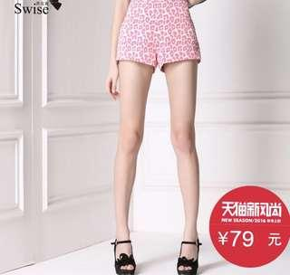Animal Print ( Cheetah Print ) Pink Shorts