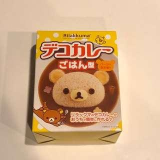 鬆弛熊飯模具 rilakkuma rice mould