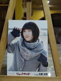 AKB48 Photopack-Sato Anju NGT48[Shoot Sign Single(B-Side)]
