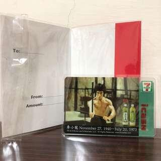 🚚 絕版~李小龍限量7-11 iCash空卡(僅此一張)