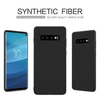 🚚 Samsung Galaxy S10 Synthetic Fiber Case Cover Carbon Casing