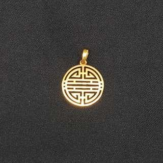 🚚 22K Gold Double Happiness (Big) Pendant