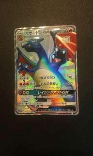 Charizard GX Ultra Shiny Hyper Rare Japanese - Pokemon TCG Cards