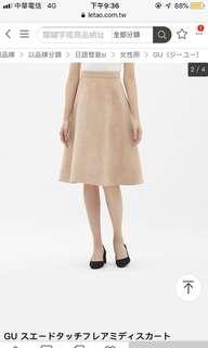 GU絨面裙