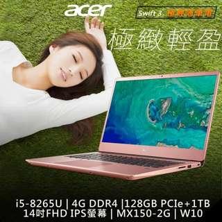 ACER SF314-56G-5968 粉 8代Core i5 ∥ 128GB PCIe SSD + 1TB ∥ 指紋辨識