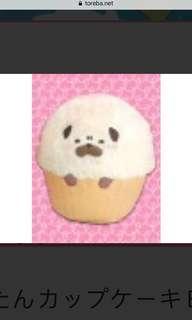Yeast Ken Shy Pug Cupcake Plushy