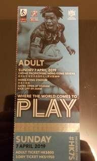 Hong Kong Sevens Sunday Ticket
