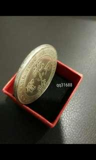 China Coin call at 90878719