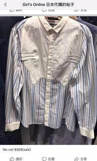 Me-net女裝恤衫(新、正貨原價890)