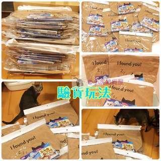Marukan「是li沙嘞」玩玩紙袋
