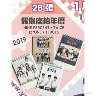 Yes 月曆2019 TWICE , IZONE , TF BOYS , NINE PERCENT