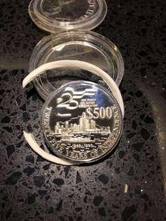 Selling Singapore Coin