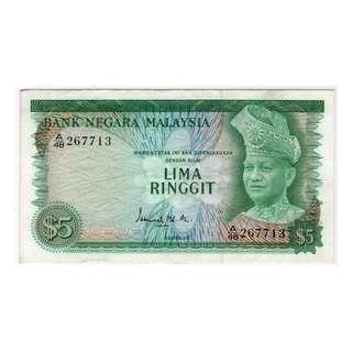 Malaysia 2nd Series RM5 banknotes 267713
