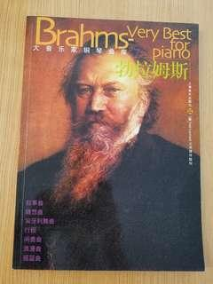 Brahms- Best for Piano